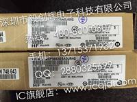 NCP5663DSA